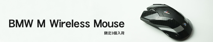 BMW MOUSE